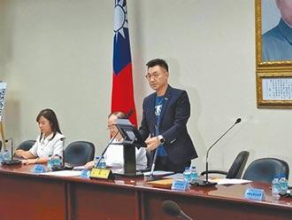 獨家》不辦國慶  國民黨借錢辦活動紀念台灣光復節