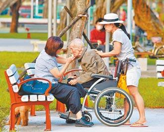 台跨代退休理財 理念大不同