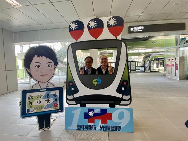 升旗典禮現場備有Q版媽媽市長盧秀燕、國慶中捷列車打卡版讓民眾拍照打卡作紀念。(盧金足攝)