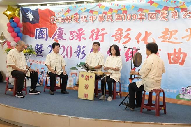 國慶彰化首創社區變妝踩街, 8000顆紅蛋吃免驚還有傳統戲曲大匯演。(吳敏菁攝)