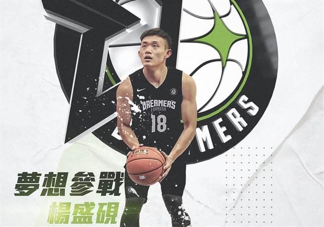 寶島夢想家官方宣布楊盛硯加盟,他跟林俊吉同樣屬於未經選秀直接進入國內職籃的球員。(夢想家提供)