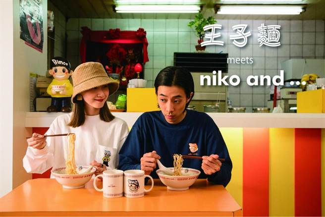 用這個碗吃一碗小王子拉麵就像坐上時光機(圖 / niko and…FB 粉絲團)