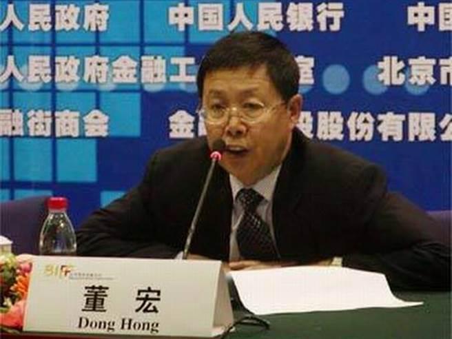 被視為中紀委書記王岐山重要助手、反腐重要幹部董宏接受調查。(圖/正義反腐網)