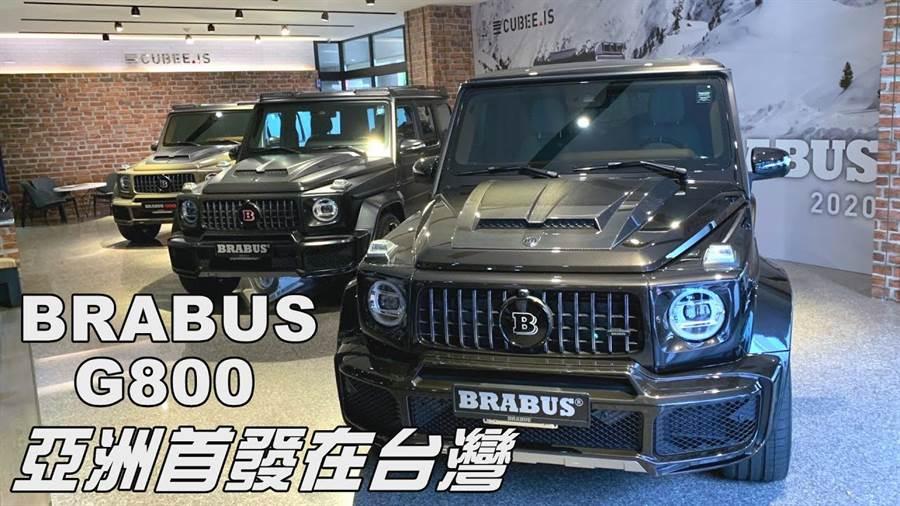全球24輛~有9輛在台灣!售價1,535萬起! BRABUS G800 亞洲首發!