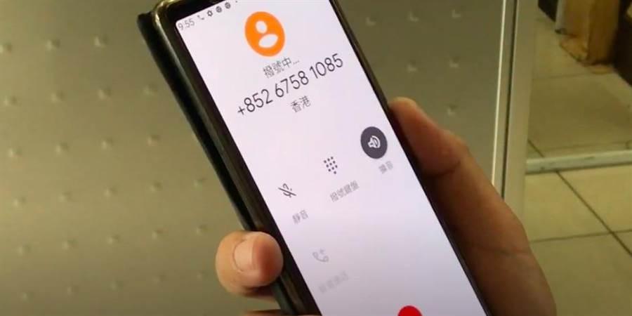 詐欺 国際 電話 海外からの迷惑電話(アメリカ・中国等)、その理由は 電話BAN