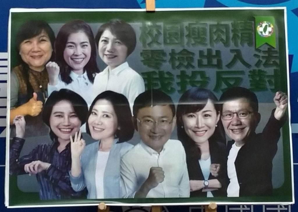 國民黨公布8位舉反對票的綠委。(黃福其攝)