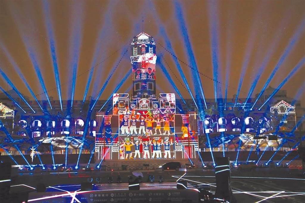 國慶光雕展今晚7點由總統蔡英文、慶籌會主委游錫堃等人共同點燈。(圖/陳信翰攝)