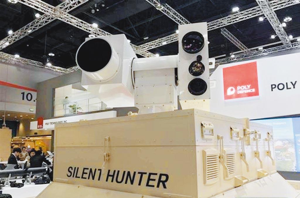 大陸保利集團的低空雷射防空系統「沉默獵手」於2019阿布達比國際防務展亮相。(取自環球網)