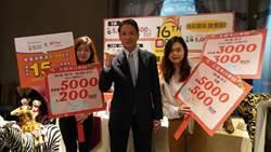 美麗華百樂園Q3回穩 周年慶打高回饋力拚全年50億持平