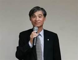 郭志成當選中華民國海運聯營總處理事主席