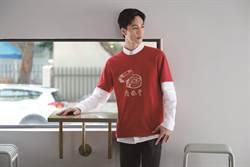 UNIQLO這款UT 網友:「激似員工制服!」