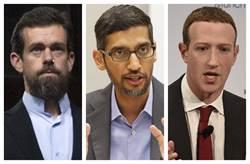 拒讓5800億放水流 臉書硬槓美政府 不鬆手2搖錢樹