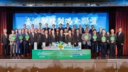 機械公會與電電公會攜手 台灣智慧製造大聯盟6日正式成軍