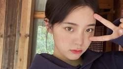 歐陽娜娜風波後「開心比YA」激網怒 IG遭出征罵爆