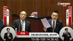 蘇貞昌:建設不分藍綠 但綠執政進度比較快