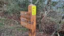 高山通話哪裡有訊號?雪霸園區增設68可通訊牌示