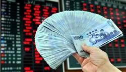 新台幣收盤驚見28字頭、創9年新高 衝破「楊金龍防線」