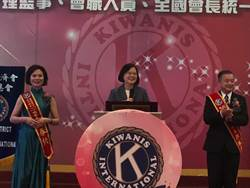 蔡英文出席國際同濟會 讚給予社會正能量