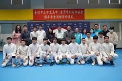 中正高中、台灣擊劍大師協會合作 培育選手再登國際舞台
