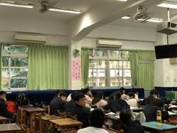 桃班班有冷氣收費草案出爐 每學期每人150元