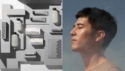 全新天然概念品牌推輕保養系列 瑞士美學設計高質感包裝