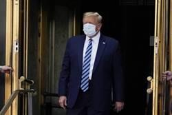 川普緊急出院忙競選 恐將招致反彈