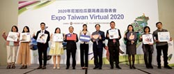 貿協舉辦臺灣產品發表會 接軌尼加拉瓜商機