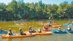 後湖溪運動風 深度生態旅遊