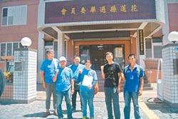 富里鄉長罷免案成立 11月28日投票