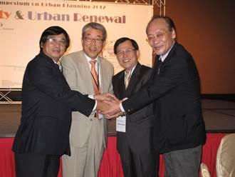 北科大彭光輝獲日本都市計劃學會國際交流獎