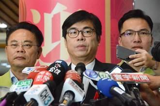陳其邁回擊爆:洪東煒當年力爭當財政局長