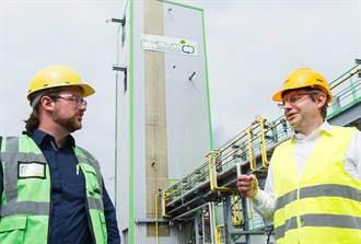 巴斯夫力推環保利基升級 以廢輪胎熱解油作為新熱解油原料來源