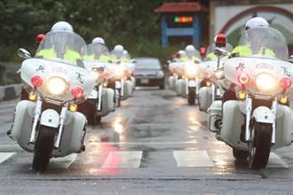 故總統李登輝奉安典禮 警方今全程演練