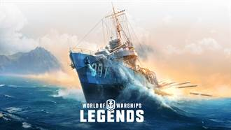 迎接萬聖節!家用主機《戰艦世界:傳奇》發表2.7版本更新