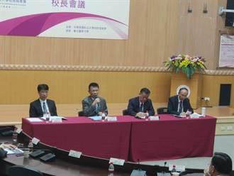 私大校長籲:高教司、技職司獨立運作 另成立高教委員會