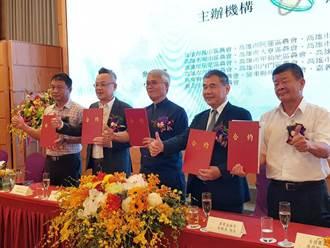 北高3大建商聯手台南推案 農業金庫聯貸20億力挺