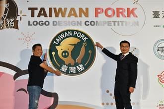 中時專欄:林建甫》從Taiwan Pork,看英語學習的困境