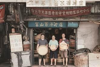 凝縮百年傳統工藝—蒸籠木竹編製師