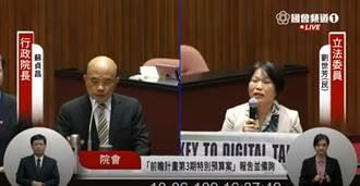 綠委要求小米、華為撤出公部門 蘇揆:美國都這麼做了我們也會盤點