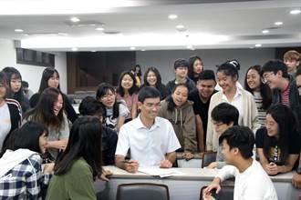 雙語校園 義大啟動全英語大學再升級