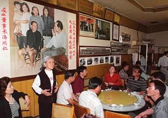 毛澤東的辣椒政治論──從餐桌看政治(四)