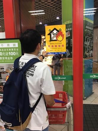 百貨周年慶安檢不合格 愛買景美店遭重罰12萬