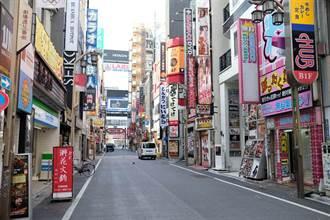 疫情衝擊 日本購屋大不同! 市中心不再是民眾最愛