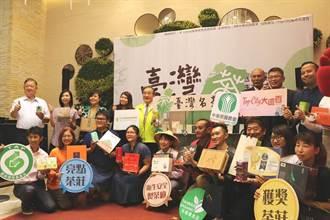 農糧署推廣台灣特色好茶 將搶攻精品百貨通路市場