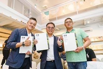 公開新加坡WOHA施工全紀錄