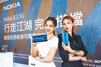 5G新手機 2萬元有找