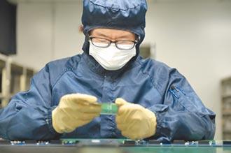 中芯證實斷供 重擊陸半導體產業