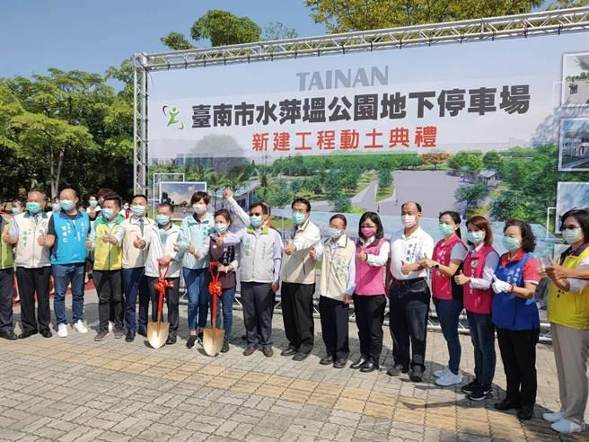 台南市政府爭取中央前瞻計畫加上自籌款共約4.37億元,計畫在市民使用頻度最高的水萍塭公園興建地下停車場。(洪榮志攝)
