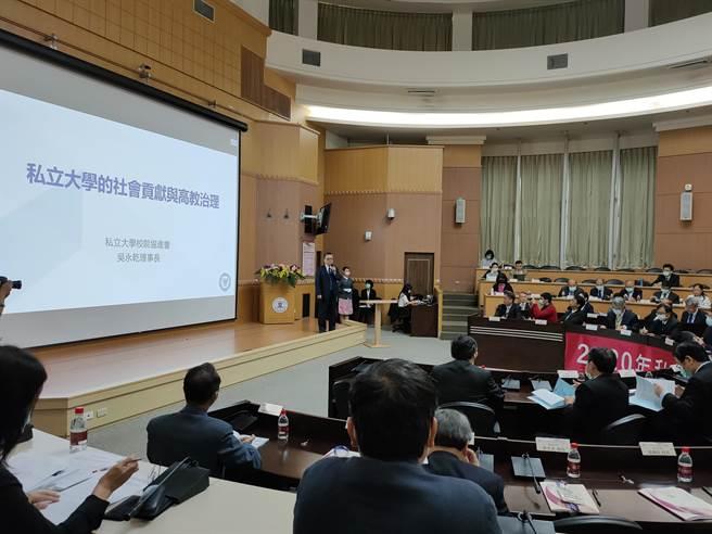 私立大學校院校長會議今(6)日在台北醫學大學舉行。(李侑珊攝)