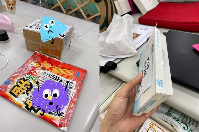 一位女網友在臉書社團PO文表示,自己日前收到的包裹是用「用過的零食袋」包裝的,讓她好無奈。(臉書社團《爆怨公社》/蘇育宣翻攝)